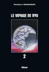 Le voyage de Ryu -2- Tome 2