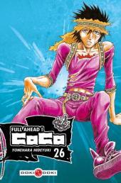 Full ahead ! Coco -26- Volume 26