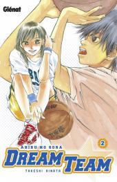 Dream Team (Hinata) -2- Tome 2