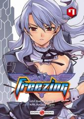 Freezing -7- Vol. 7