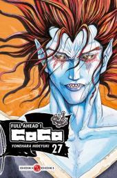 Full ahead ! Coco -27- Volume 27