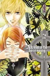 Akuma to Love Song -2- Tome 2