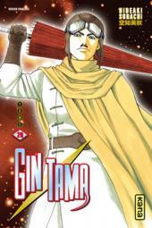 Gintama -20- Tome 20