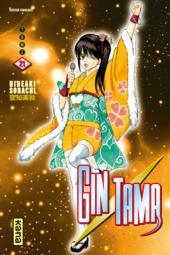 Gintama -21- Tome 21