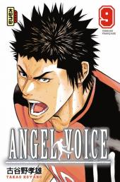 Angel Voice -9- Tome 9