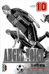 Angel Voice -10- Tome 10