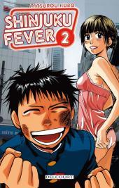 Shinjuku Fever -2- Tome 2