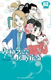Princess Jellyfish -2- Tome 2