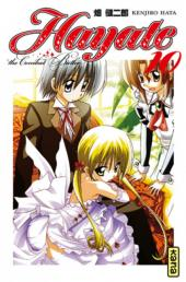 Hayate the combat butler -10- Tome 10