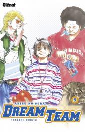 Dream Team (Hinata) -5- Tome 5