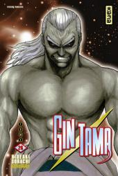 Gintama -26- Tome 26