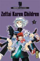 Zettai Karen Children -3- Volume 3