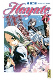 Hayate the combat butler -15- Tome 15
