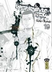 Ushijima - L'usurier de l'ombre -19- Tome 19