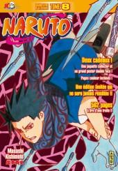 Naruto (Collector)
