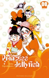 Princess Jellyfish -8- Tome 8