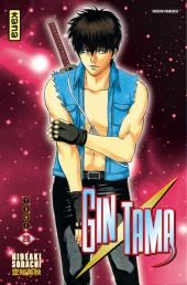 Gintama -28- Tome 28