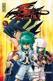 Yu-Gi-Oh! 5 D's