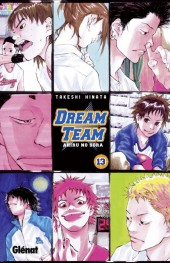 Dream Team (Hinata) -13- Tome 13