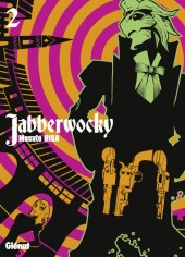 Jabberwocky (Hisa)