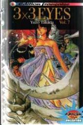3x3 Eyes -7- Volume 7