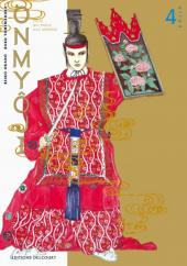 Onmyôji - celui qui parle aux démons -4- Kôjin