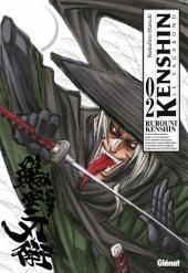 Kenshin le Vagabond - Perfect Edition -2- Tome 2