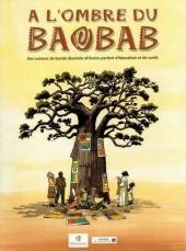A l'ombre du baobab