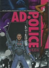 AD. Police (en japonais) - AD. police