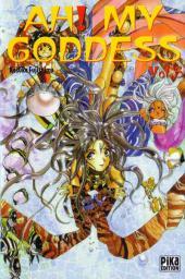 Ah! My Goddess -5a- Tome 5