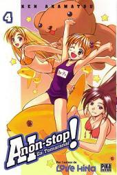 Ai non-stop! -4- Tome 4