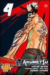 Akumetsu -4- Volume 4