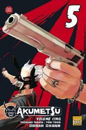 Akumetsu -5- Volume 5