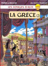 Alix (Les Voyages d') -5a- La Grèce (2)
