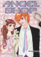 Angel Shop -4- Tome 4