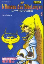 L'anneau des Nibelungen (Matsumoto) -5- La Walkyrie (3)