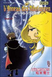 L'anneau des Nibelungen (Matsumoto) -7- Siegfried