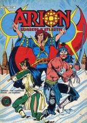 Arion (Duursema) -1- Seigneur d'Atlantis
