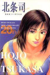 (AUT) Hojo - Hojo Tsukasa 20th Anniversary Illustrations