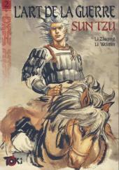 L'art de la guerre (Zhiqing) -2- De l'évaluation (deuxième partie)