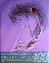 (AUT) Hojo - Hojo Tsukasa 25th Anniversary - One Hundred Best Selection