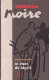 (AUT) Juillard -25a- Le chat de Tigali