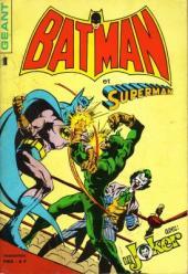 Batman et Superman Géant (Sagédition) -1- Et que le meilleur périsse