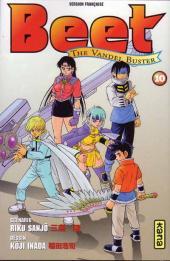 Beet the Vandel Buster -10- Tome 10