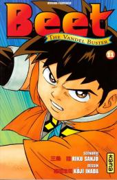 Beet the Vandel Buster -11- Tome 11