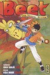 Beet the Vandel Buster -4- Tome 4