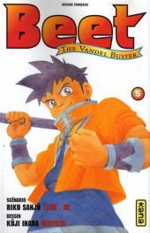 Beet the Vandel Buster -5- Tome 5