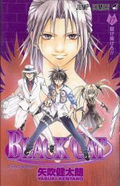 Black Cat (en japonais) -17- Tome 17