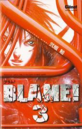 Blame! -3a- Tome 3