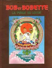 Bob et Bobette -212- La perle du lotus